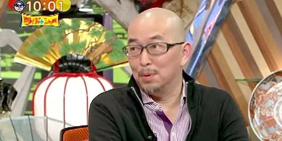 ワイドナショー画像 前園真聖を高校時代から取材していたスポーツジャーナリストの金子達仁が初参戦
