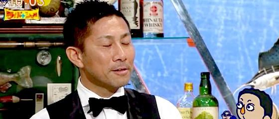 ワイドナショー画像 自分のスーパープレイに酔ってる?前園真聖