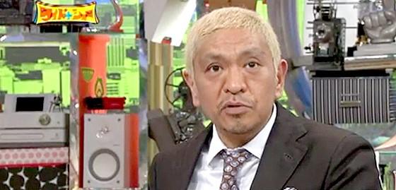 ワイドナショー画像 松本人志「どうせなら大悪党になって海外から3億騙し取ってこい」 2015_05_03