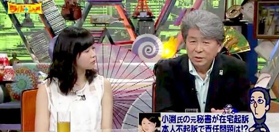 ワイドナショー画像 指原莉乃 鳥越俊太郎 小渕優子の政治資金問題 2015_05_03