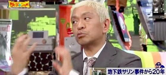 ワイドナショー画像 松本人志がオウム真理教のマインドコントロールについて感想を述べる 2015_03_22