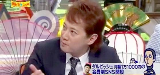 ワイドナショー画像 中居正広 パンチ佐藤のSNS月額10万円に納得行かない様子 2015_05_17