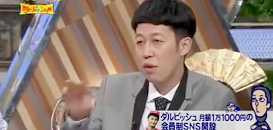 ワイドナショー画像 小籔千豊 高額SNSの金額設定に「まわりがギャーギャー言うことではない」 2015_05_17