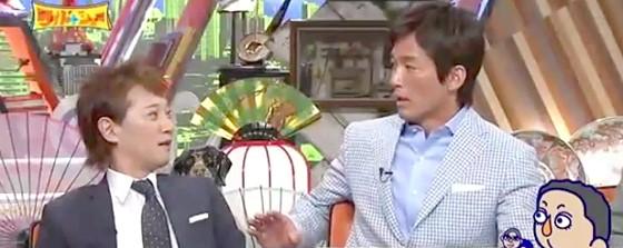 ワイドナショー画像 中居正広 長嶋一茂 結婚適合者なんてもともといない 2015_05_17