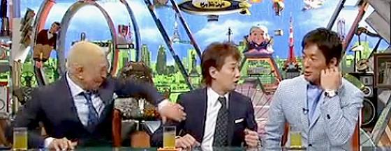 ワイドナショー画像 芸能人同士の親のトラブルについて中居正広が長嶋一茂をガン見 2015_05_17