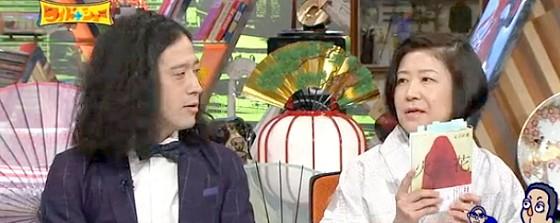ワイドナショー画像 山口恵以子「ピース又吉直樹の小説『火花』は後味の良い作品」 2015_05_31