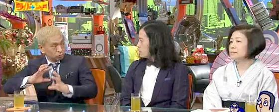 ワイドナショー画像 松本人志 ピース又吉には三島由紀夫賞を与えるべきだった 2015_05_31