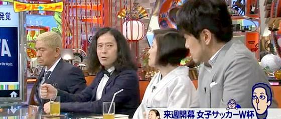 ワイドナショー画像 ピース又吉直樹 なでしこジャパンのW杯は厳しいが、勝つイメージを持っている澤選手に期待したい 2015_05_31