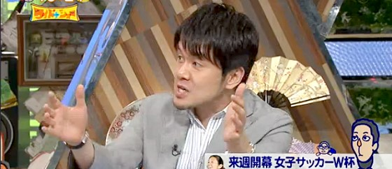 ワイドナショー画像 土田晃之 なでしこジャパンはベテラン芸人の中に若手が2人入っているようなもの。若手の良さが何も出ない 2015_05_31