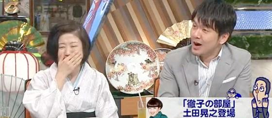ワイドナショー画像 土田晃之 徹子の部屋でドッキリを仕掛けられる 2015_05_31