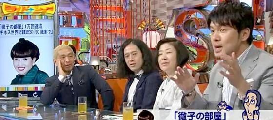 ワイドナショー画像 土田晃之 黒柳徹子に55歳だと思われていた 2015_05_31