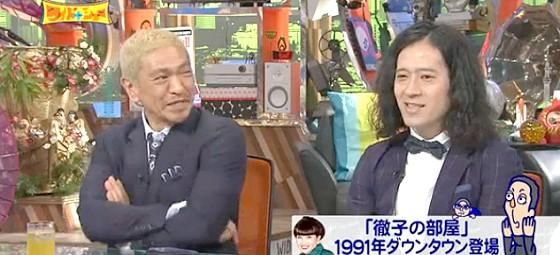 ワイドナショー画像 松本人志 又吉直樹 放送1万回を達成した徹子の部屋への出演エピソード 2015_05_31