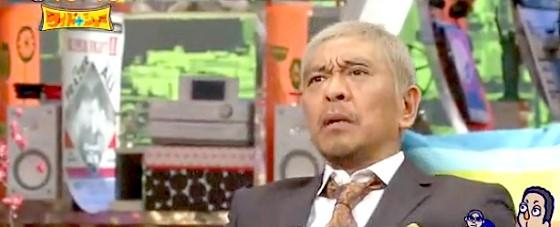 ワイドナショー画像 松本人志 他の番組にゲストとして出演したいかを聞かれ予想外のことに答えに詰まる 2015_01_11