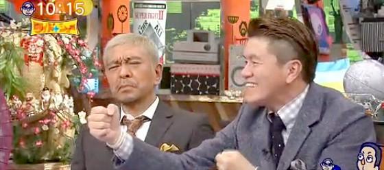 ワイドナショー画像 ヒロミ&松本人志 ダウンタウンが司会の番組の収録は松本と浜田のせめぎ合いが面白い 2015_01_11