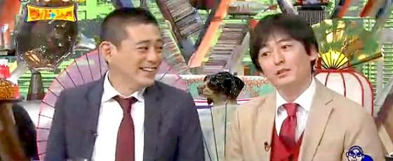 ワイドナショー画像 博多華丸大吉 優勝賞品のレギュラー番組を断ったのは忙しさを証明するためではない 2015_01_11