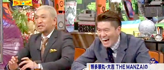 ワイドナショー画像 博多大吉の「クッソみたいな台本」発言に盛り上がる松本人志とヒロミ 2015_01_11