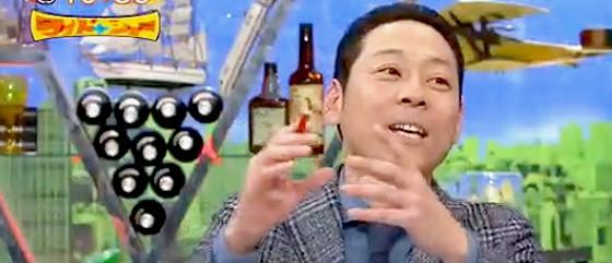 ワイドナショー画像 東野幸治 50歳ぐらいで仕事なかったら大阪に帰りたい 2015_01_11