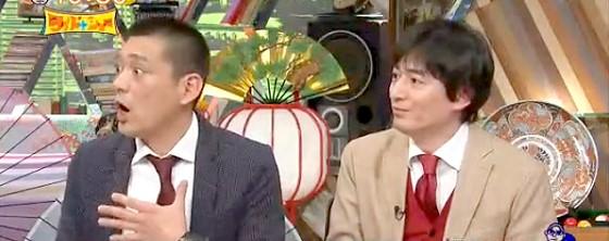 ワイドナショー画像 博多華丸大吉 選挙特番による時間の縛りはナイナイがどうにかすると思っていた 2015_01_11