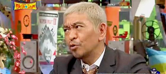 ワイドナショー画像 松本人志 何人か共演NGだと言ったことはある 2015年1月11日
