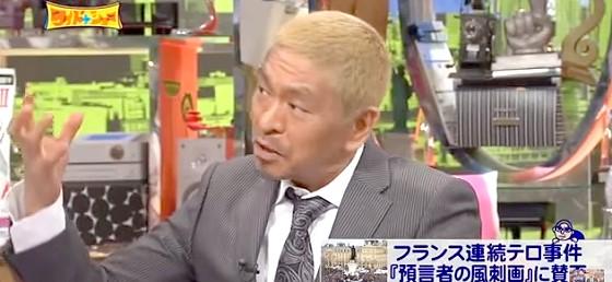 ワイドナショー画像 松本人志 ギャグが暴力や戦争の発端になるのは情けない 2015_01_18