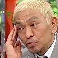 ワイドナショー画像 松本人志 「ベストファーザーを選ぶのはベスト子どもたちであって選考委員ではない」 2015_06_07