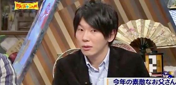ワイドナショー画像 古市憲寿 父親はプリウス乗って趣味は囲碁で司馬遼太郎が好きな真ん中を選ぶ人 2015_06_07