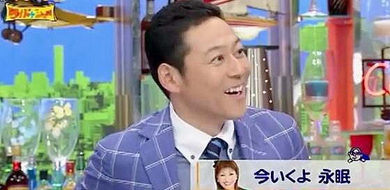 ワイドナショー画像 東野幸治 今いくよさんに「アラン・ドロン」と呼ばれていた思い出を語る 2015_06_07