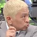ワイドナショー画像 松本人志 日本年金機構の個人情報流出問題とマイナンバー制度の導入 2015_06_07