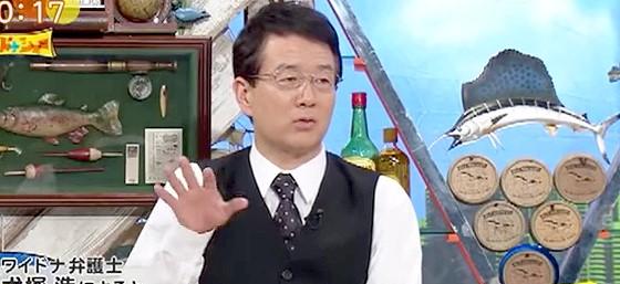 ワイドナショー画像 犬塚浩弁護士 日本年金機構の個人情報流出問題 情報の窃盗に刑罰はない 2015_06_07