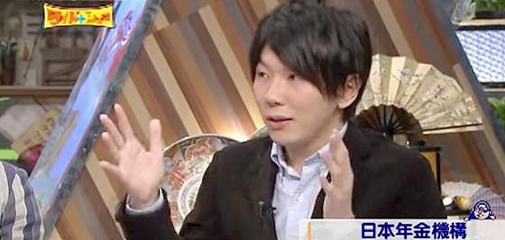 ワイドナショー画像 古市憲寿 日本年金機構の個人情報流出問題 公表が遅れたのは隠蔽ともとれる 2015_06_07