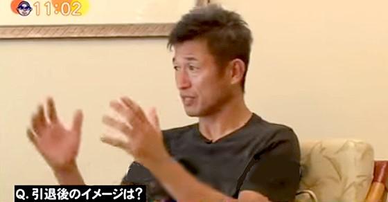 ワイドナショー画像 三浦知良 監督業は自分には合わない 2015_01_18