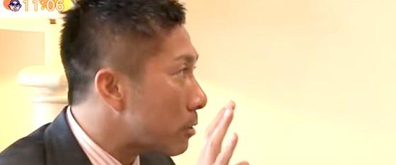 ワイドナショー画像 前園真聖 キングカズへ番組と松本人志の印象をインタビュー 2015_01_18