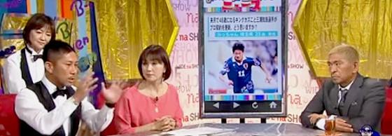 ワイドナショー画像 前園真聖 佐々木恭子アナウンサー 松本人志 2015_01_18