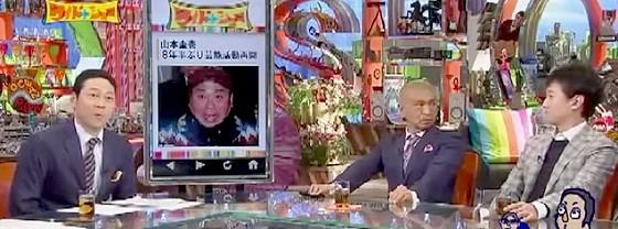 ワイドナショー画像 東野幸治 松本人志 中居正広 元極楽とんぼ山本圭壱の復帰について議論 2015_01_25
