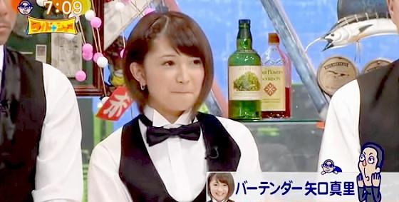 ワイドナショー画像 矢口真里 元旦スペシャルでバーテンダーとして初登場 2015_01_01