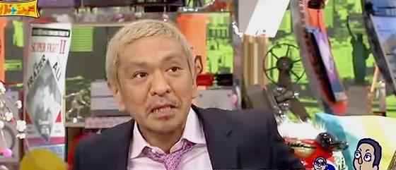 ワイドナショー画像 松本人志が矢口真里に「上半身脱いでもらっていいですか」 2015_01_01