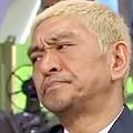 ワイドナショー画像 松本人志 りそな銀行中目黒支店のツイッター事件 2015_06_14