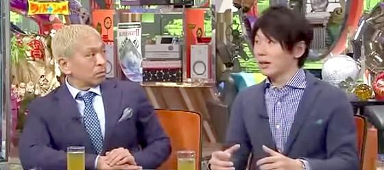 ワイドナショー画像 古市憲寿 今日のニュースは全部興味ないと言い放つ 2015_05_10