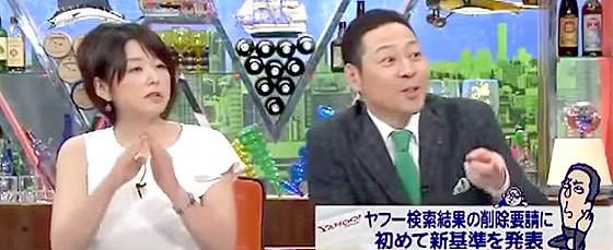ワイドナショー画像 秋元優里アナ 東野幸治 なんでもクリックする指原莉乃に驚きの表情 2015_05_10