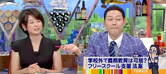 ワイドナショー画像 秋元優里アナ 東野幸治 フリースクールの義務教育化支援法案 2015_06_21