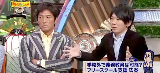 ワイドナショー画像 長嶋一茂 古市憲寿 オスとメスの論争 2015_06_21
