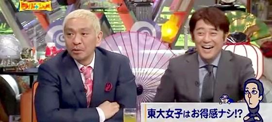 ワイドナショー画像 松本人志 坂上忍 東大女子に興奮するという松本 2015_06_21