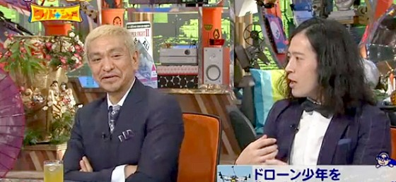 ワイドナショー画像 ピース又吉直樹 その後ドローン少年を煽っていた支援者が明らかになる 期待に応えようとした 2015_06_21
