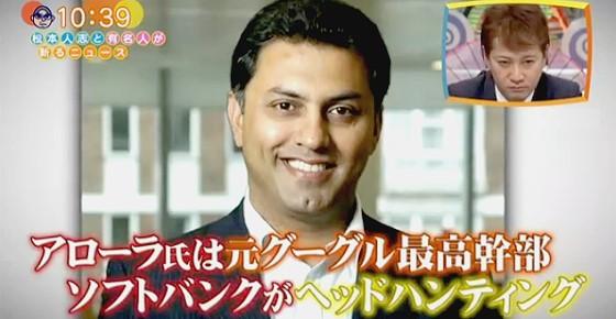 ワイドナショー画像 ソフトバンク孫正義の後継者に元グーグル・47歳インド人のニケシュ・アローラを指名 2015_05_17