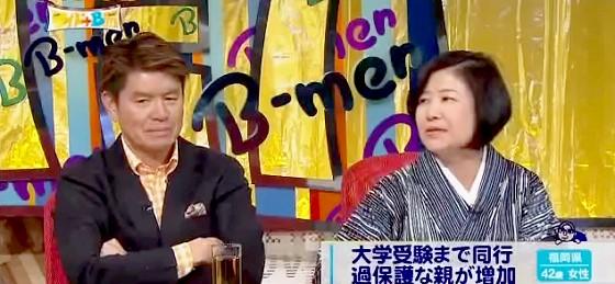 ワイドナショー画像 山口恵以子 父親が娘に女装して津田塾大学を替え玉受験のエピソード 2015_02_15