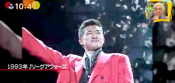 ワイドナショー画像 三浦知良 1993年のJリーグアウォーズでキングカズがド派手な登場 2015年6月28日