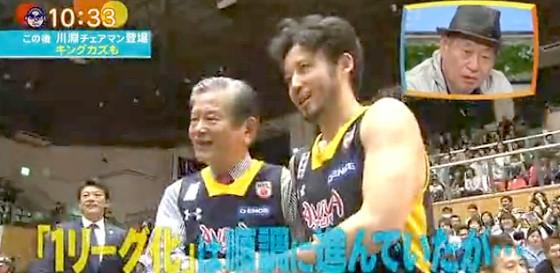 ワイドナショー画像 川淵チェアマンと田臥勇太 バスケ統一問題の解決に向けてカリスマ性を発揮 2015年6月28日