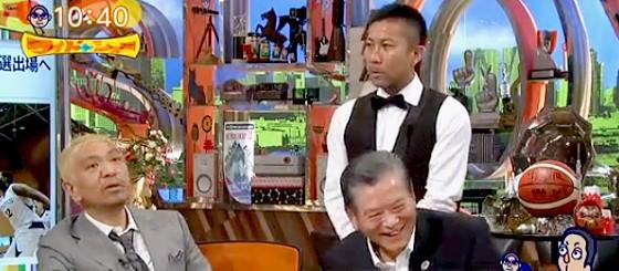 ワイドナショー画像 松本人志 前園真聖 川淵チェアマン バスケ問題が解決へ。国際試合への出場が可能に 2015年6月28日