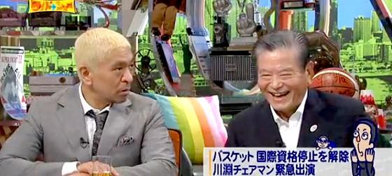 ワイドナショー画像 松本人志 川淵チェアマン バスケットボール国際資格停止を解除 2015年6月28日