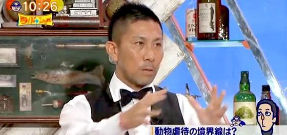 ワイドナショー画像 前園真聖 中国の犬肉祭に対する海外の批判について「ペットのブタと食べる豚肉は全く別」 2015年6月28日